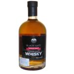 Black Gate - Rum Cask Bg020